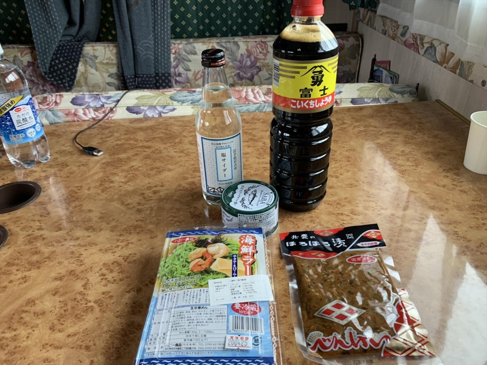 宮古スーパーマーケットB級グルメ