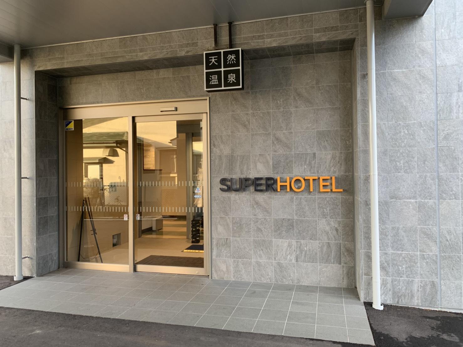 放題のホテル