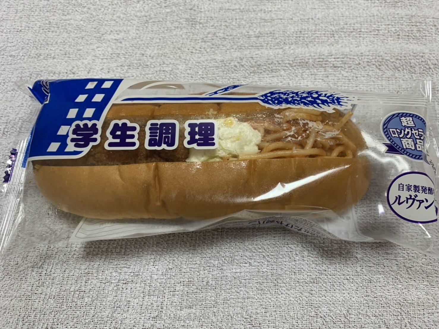 学生調理パン